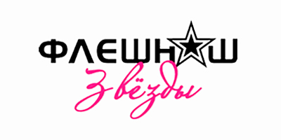 //forus-pro.ru/wp-content/uploads/2018/05/flash.jpg